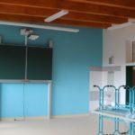 Základní škola a Mateřská škola Vranovice